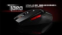 硬くて軽いカーボン製のゲーミングマウス『TORQ X10 Carbon』、EVGAが12月25日発売