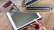 デザインで選べるアルミ製のApple Pencilケースが登場