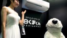 90秒動画:エアコン「白くまくん」新モデルの自動人認識技術、滞在時間で最大15人の体感温度予測。トイレ後でも継続認識