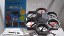 教育用ドローン「Airblock」でプログラミング、重量150gで安心・安全。7月14日発売、2.2万円