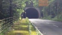 auの意地? 実在する「三太郎トンネル」 ついに4G LTEエリア化