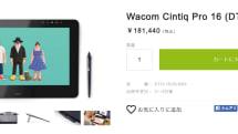 Cintiq Pro 16の4K表示問題が解決。ワコムが改良型変換アダプタ付属の新版を発売