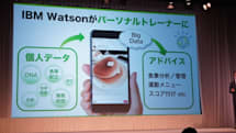 IBMの人工知能Watson活用のヘルスケアサービスをソフトバンクが3月開始。月額100円、肥満DNA検査のオプションも