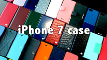動画:iPhone 7ケース、SoftBank SELECTIONがドドンとラインナップ。※ふてニャン写真集プレゼント