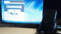 Galaxy S8 / S8+をデスクトップPC風にするDeX Station実機レビュー、念願のノートPCレス出張もマウスは必要