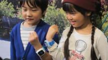 みまもり腕時計 ドコッチ01 使用感:子ども&老人の家族向け迷子札は子ども「重い」の50g