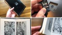 カセット式 電子コミック「全巻一冊」1000台限定発売 実機レビュー