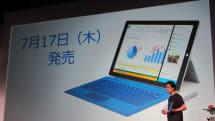 2014年の今日、大画面化しつつ薄型軽量になった「Surface Pro 3」が発売されました:今日は何の日?