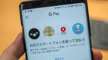Google PayがSuica、WAONに対応。ただし利用できるのはおサイフケータイ対応端末のみ