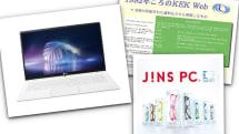 9月30日のできごとは「LG gram発売」「JINS PC発売」ほか:今日は何の日?