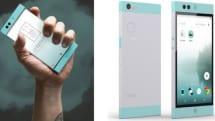 オシャレなデザインで多機能なSIMフリーAndroidスマホ『Robin』、「+Style」で発売。100GBの専用クラウドも付属