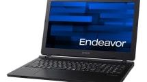 SSDを最大1TBまで選択できる15.6型ビジネス向けノートPC『Endeavor NJ4000E』発売