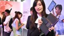 2013年の今日、ASUSの合体スマホPadFone2が発売されました:今日は何の日?