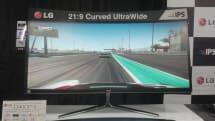 速報:LGエレクトロニクス、34型曲面ウルトラワイドと31型4096×2160液晶ディスプレイを発表