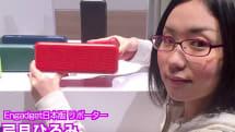 動画:ソニー、持ち運べるハイレゾ「h.ear go」発表。低音重視の防水モデルなど発表会落ち製品もずらり:CES2016