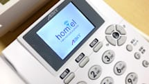 持ち運べる3G対応固定電話、エイビット「ホムテル3G」開発秘話。IoTハブを全家庭に!:山根博士の海外スマホよもやま話