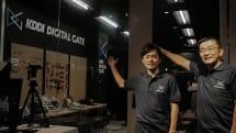 実用化目前の「5G」に向け、KDDIが新ビジネス開発の拠点をオープン
