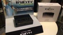 全録機「ガラポンTV四号機」内蔵ハードディスクなしモデル発売、2万4800円