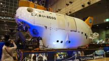 超会議3:大深度有人潜水調査船「しんかい6500」が展示。マニュピレータの精密動作などをデモ
