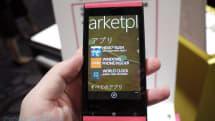 2011年の今日、世界初のWindows Phone 7.5搭載機「IS12T」が発売されました:今日は何の日?