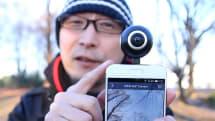 ASUS 360°Camera レビュー、1.5万円で買えるAndroid直挿しお手軽モデル。ソフト更新に期待