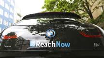 BMWが米国で高級ライドシェアサービス開始。車内温度や運転手の話す頻度も指定できます