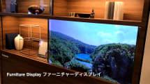 動画:パナソニックが描く2020年、東京オリンピックの頃の暮らし。部屋に溶け込む見えないテレビ、自由なIHキッチン、食卓にマイクロ波 CEATEC