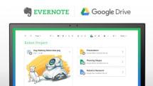EvernoteにGoogleドライブと連携する新機能。ドライブからファイルを簡単挿入、変更まで同期