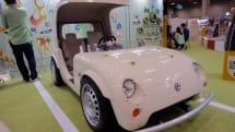 トヨタがおもちゃショーに出展したコンセプトカーは、子供にドレスアップの楽しさを伝えるモデル