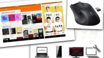 9月3日のできごとは「Google Play Music開始」「Logicool Wireless Mouse G700発売」ほか:今日は何の日?