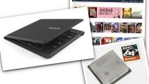 9月24日のできごとは「Universal Foldable Keyboard発売」「Athlon 64 3200+発売」ほか:今日は何の日?