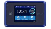 通信速度が2倍に、最大440MbpsのWiMAX 2+ルータ「WX03」をUQが12月2日発売