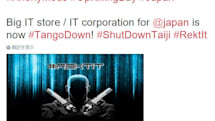 イルカ猟の抗議で『ASCII.jp』がDDoS攻撃のターゲットに。AnonymousがIT系ニュースサイト『ASCII.jp』をダウンさせたと発表。