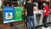 FeliCaよりお手軽? QRコード決済の実態を中国・深センに学ぶ:モバイル決済最前線