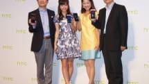 HTC、日本のSIMフリー市場に参入。自撮りスマホDesire EYEなど2機種を10月中旬発売