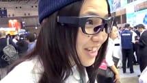 動画:中も外も「村田」のスマートグラス「Cool Design Smart Glass」、鯖江市コラボでメガネ感追求
