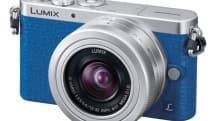 パナソニックLUMIX DMC-GM1S発表。撮影機能追加とカラー変更のマイナーチェンジモデル