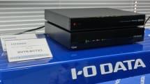 アイ・オーがnasne対抗のLAN接続トリプルTVチューナー『HVTR-BCTX3』発売、屋外含む最大3台の配信に対応