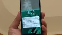 動画:ドコモ、富士通製のARROWS NX F-04Gに虹彩認証「Iris Passport」搭載。認証&登録デモ