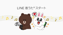 LINE通話の呼び出し音を好きな楽曲に、『LINE着うた』サービス開始