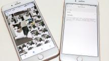 iPhoneの写真&ビデオのサイズが半分で済むってホント?容量逼迫している人に朗報