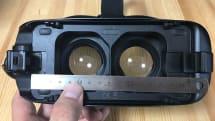 Galaxy Note8用Gear VRは新モデルでの対応に、米国では本体同時の9月15日発売:VR情報局
