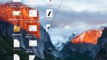Macで散らばったアイコンをすばやくフォルダにまとめる方法:Mac Tips