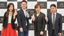 訪日客の言葉が一瞬──リアル翻訳こんにゃく「ili」6月提供開始、東京メトロもパートナーに