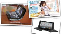 10月28日のできごとは「Sony Tablet P発売」「VRカノジョ体験版配信」ほか:今日は何の日?