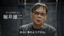 ドラゴンクエストVR爆誕。堀井雄二氏も絶賛「本当に夢のよう」「非常に面白いなぁ」先行体験イベントも受付開始(世永玲生)