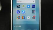「格安スマホでもハイレゾ」の時代がやってきた! ASUS ZenFone 3 & ZenFone 3 Deluxeレビュー
