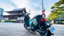 台湾の電動スクーターシェアGogoroが日本上陸。今年中に石垣島から開始、来年には他都市でも