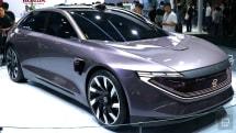 Bytonの次なるEVコンセプトカーは2021年の発売を前提とした自動運転セダン