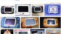 2000年の今日、バンダイのゲーム機『ワンダースワンカラー』が発売されました:今日は何の日?